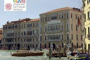 L'Università Ca' Foscari Venezia vince la menzione speciale AIDP AWARD 2018 per il miglior progetto sviluppato in ambito Pubblica Amministrazione