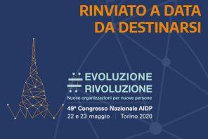 Rinviato 49° Congresso Nazionale AIDP <br> Torino, 2020